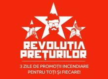 Revolutia-Preturilor-eMAG-Septembrie