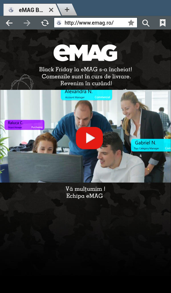 emag-final-black-friday