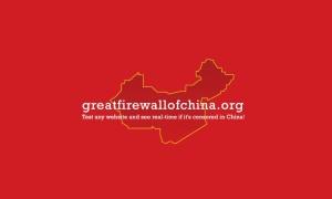 site-uri-blocate-china